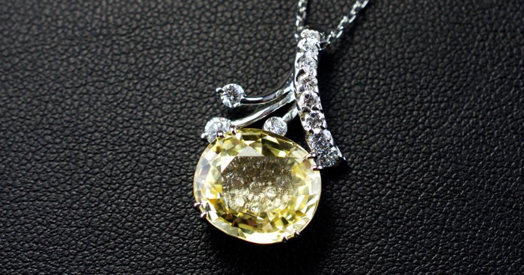 bisho_blog_eyecatch_yellowsapphire_1_1200630